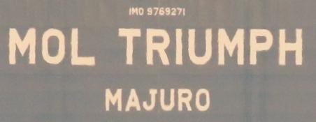 MOL TRIUMPH aufgenommen am 10. August 2017 bei Cuxhaven Höhe Altenbruch